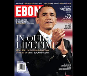 Ebony Magazine cover (authentic)