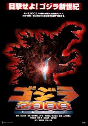 Godzilla 2000: Millenium