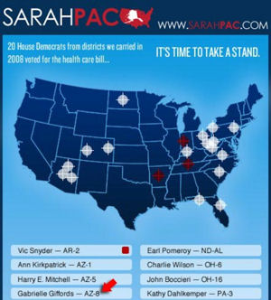 The SarahPAC map with the crosshairs